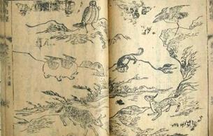 夏商周秘藏萬字符的歷史印記