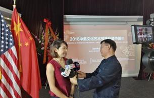 """""""2018中美文化艺术节暨非遗中国年""""在美国举办"""