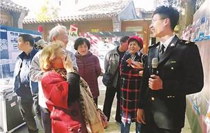 """中国海关博物馆举办""""移动博物馆·进社区""""活动"""
