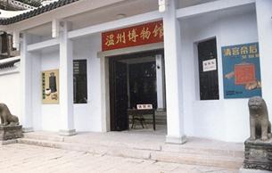 """温州博物馆3万多件珍宝大挪移""""步步精心"""""""