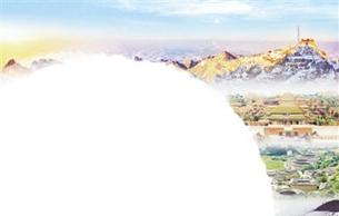 景 峰:为人类妥善保护世界遗产
