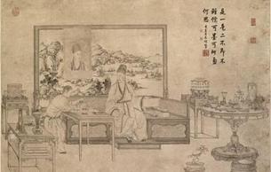 故宫最神秘的宁寿宫花园:乾隆一生襟怀在此间