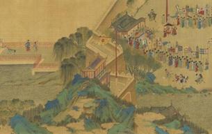 赝本的力量:明清时代的《清明上河图》