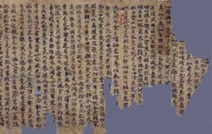 中日朝三国学者鼎力校印敦煌古本《楞伽师资记》