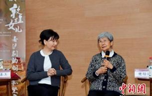 敦煌研究院名誉院长樊锦诗:敦煌学最热在中国