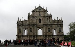 澳门特区政府调整90项建筑文物中文名称 明年起生效