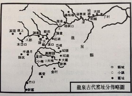 来源:陈万里陶瓷考古文集-图片版权归原作者所有