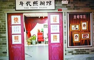 """蒋新军:庆祝改革开放40周年大型展览""""掠影"""