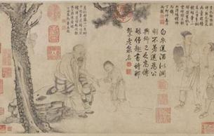 蘇東坡與文人畫
