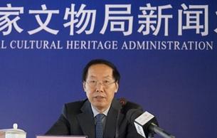国家文物局召开文物保护利用改革与《文物保护法》修订座谈会