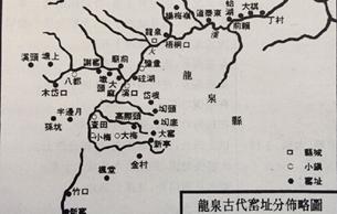 千年龙泉窑