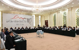 首届丝绸之路国际博物馆联盟大会召开