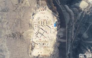 國家文物局十三五重點研究項目推進會在延安舉行