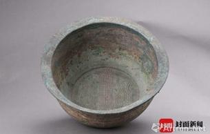"""雙魚銅洗:國寶級的""""洗臉盆""""在東漢十分流行"""