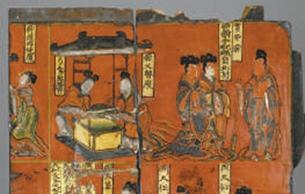 尋古探源:一件北魏彩畫漆屏風的價值