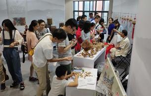 第十届浙江·中国非物质文化遗产博览会