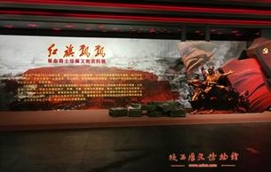"""陕西数字利来国际娱乐 上线""""红色展览"""" 用互联网 传播革命精神"""