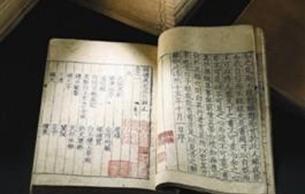 古籍的文物澳门威尼斯人官网价值如何衡量