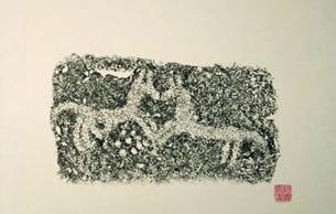 岩画:人类童年时代的艺术印迹