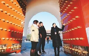 北京中轴线历史建筑整体亮相