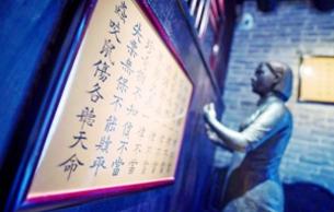 岭南金融博物馆今起免费开放
