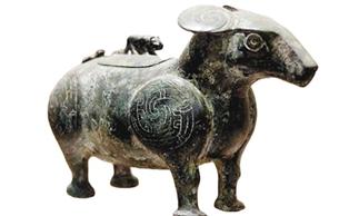 青銅器中的上古野獸