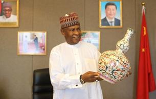 尼日利亚大使收藏景泰蓝《万寿连延》大吉葫芦瓶