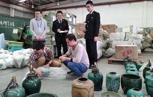 深圳海关向广东省文物局移交罚没文物492件