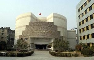 浙江自然博物院伴随改革开放的跨越式发展之路