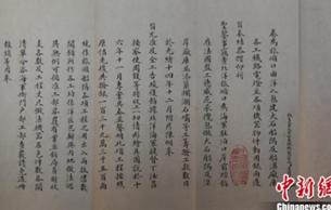 """广州市举办""""从北洋铁甲到航母舰队 """"展览"""