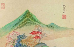 """日本繪畫對晚明""""沒骨山水""""的影響"""