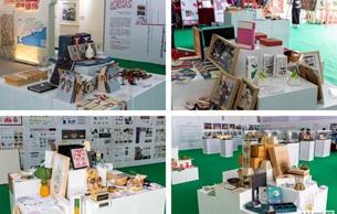 广东省古驿道文创大赛作品展在广州举行