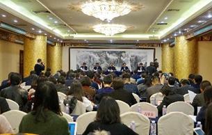 全国博物馆工作座谈会在京召开