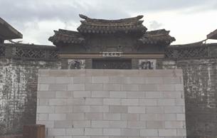 300歲古宅躲過拆除厄運 瑤溪朱進春民居確定保留