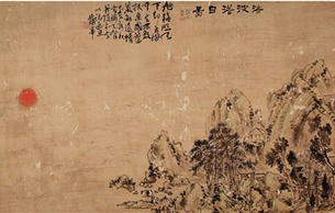 任伯年、蒲華、吳昌碩的書畫成就與畫壇友誼