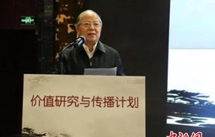 """中國文保基金會推""""價值研究與傳播計劃"""""""