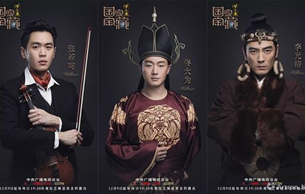云南省博物馆给你的武侠梦和爱国心