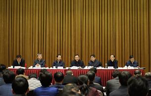 全国文物局长会议在京召开 奋力推进新时代文物保护利用改革