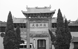 """浙江巡撫為何在寧波造""""瀛洲接武""""坊?"""