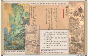 翁同龢后人捐贈兩幅珍貴明清書畫已運抵國內