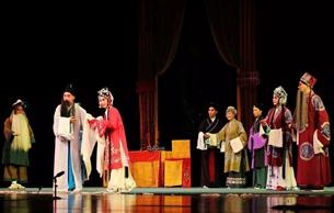 """中国戏曲学院新设3个国家级""""非遗""""剧种表演专业"""