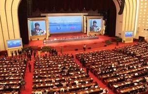 国际博协藏品保护委员会第19届大会将在北京举行