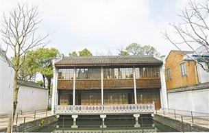 中国保险利来国际娱乐在宁波落成开馆 朱从玖裘东耀等致辞