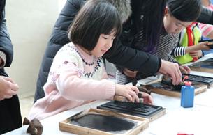 温州市瓯海区利来国际娱乐举办木活字印刷体验分享会