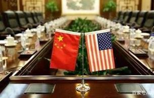 中美再次签署关于限制进口中国文物的谅解备忘录
