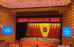 北京出台法规保护非遗 境外组织可依规在京做调查