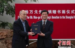 翁同龢后人向上海博物馆捐赠两件重要家藏