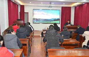 漢景帝陽陵博物院舉行業務匯報會