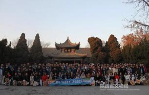碑林利来国际娱乐开展汉字书法研学活动