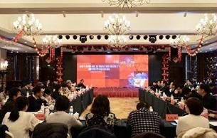 2018年度文物好新闻推介暨媒体座谈会在京召开